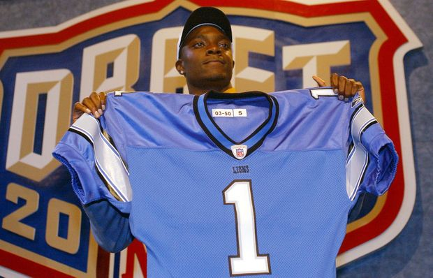 The Biggest Busts in the History of the NFL Draft